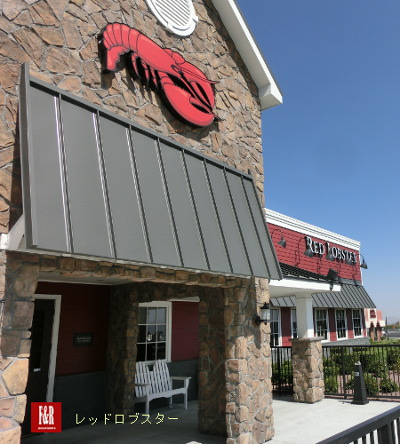 Red Lobster14