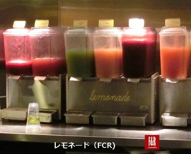 Lemonad-2014