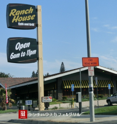 Ranch House Cafe & Grill